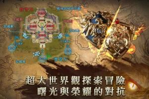 帝国曙光官方版图4