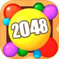 2048趣消消3D红包版