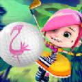 爱丽丝梦游仙境解谜高尔夫冒险游戏2020最新版 v1.0.1