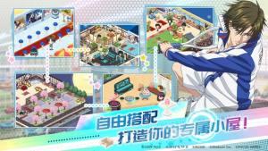 新网球王子官网中文版图3
