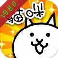 猫咪大战争9.8.0破解版