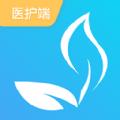 长生树医护端APP官方版 V1.0.0