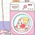 洁衣洗衣机APP