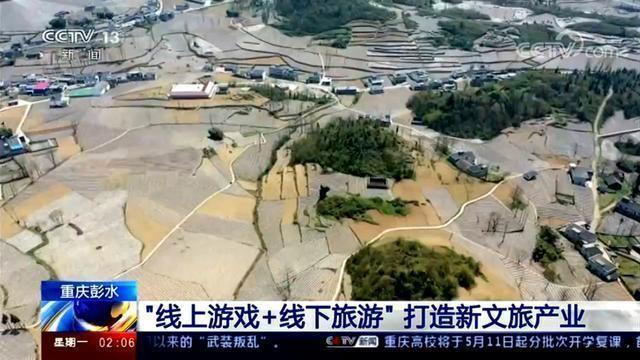 和平精英彭水地图介绍:彭水县苗族特色场景即将上线[多图]图片3