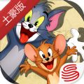 猫和老鼠账号密码免费送4399官方版 v6.7.5