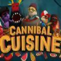 食人岛料理战游戏