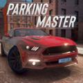 真实停车驾驶中文无限金币破解版 v1.5.3