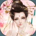 千秋風華手游安卓官網版 v1.0