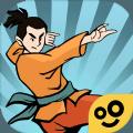 我也是大侠1.3.1无限元宝破解版九游 v1.3.3