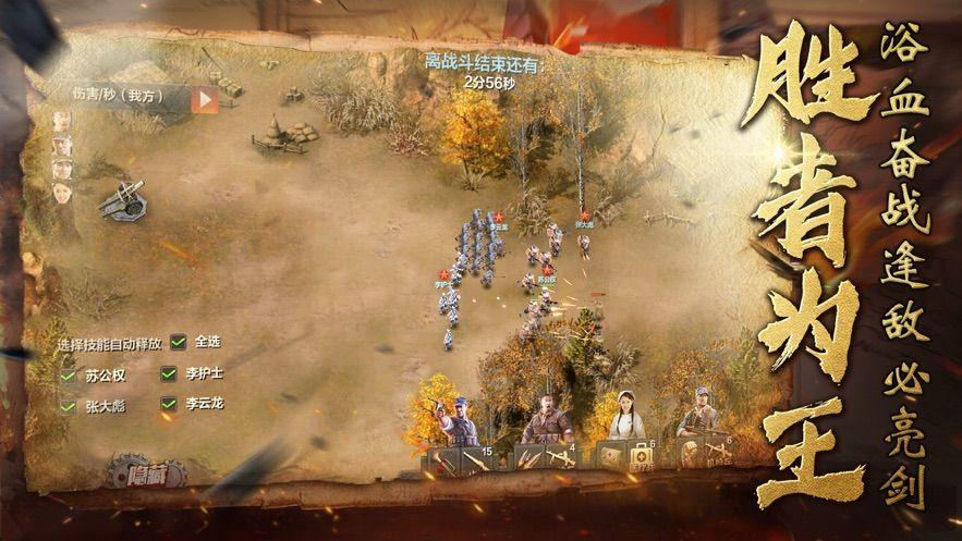 孤枪战群雄游戏官网安卓版图1: