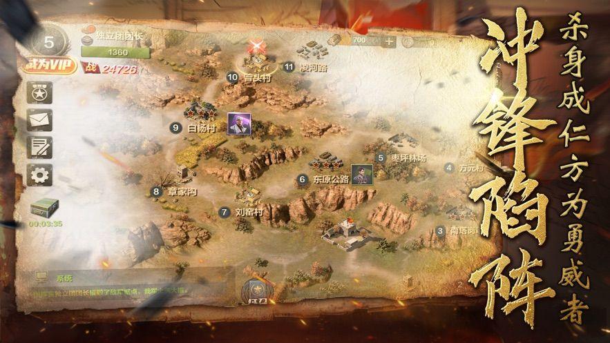 孤枪战群雄游戏官网安卓版图片1