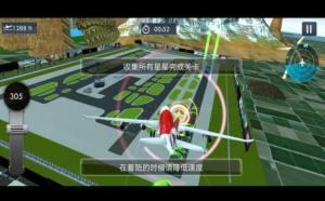 一起开飞机游戏官方网站版图片1