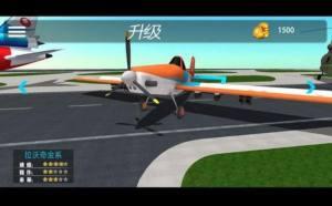 一起开飞机游戏图3