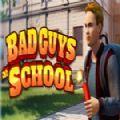 学校里的坏家伙游戏无限金币破解版 v1.0
