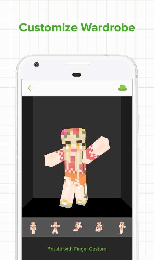 我的世界skinseed中文汉化版游戏官方版下载地址图片1