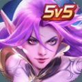 英雄血战5V5游戏