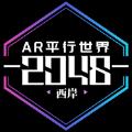 AR平行世界手机版