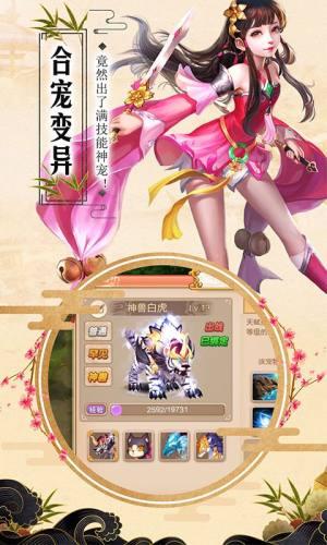 大唐修仙记礼包码领取:最新CDK码获取方法图片2