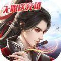 战国之道征战天下手游官网安卓版 v1.0