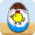 快乐小鸡惊喜蛋游戏