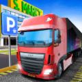老司机别开车游戏安卓版 v1.0