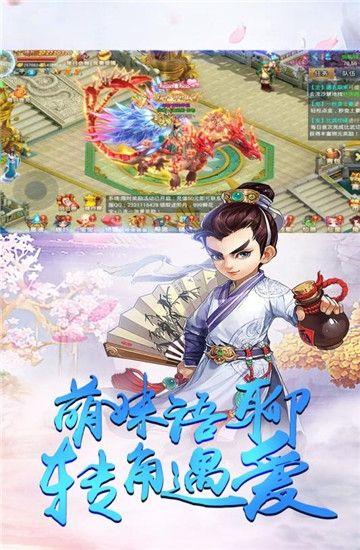 江湖修神官方最新安卓版图4: