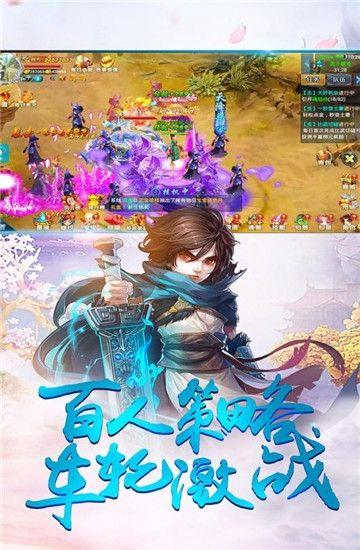江湖修神官方最新安卓版图1: