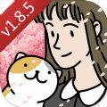 萌宅物语1.8.5更新下载无限爱心破解版 v1.8.5