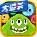 球球大逃亡2游戏手机免费版 v1.0