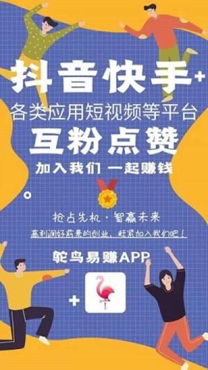 祥云新闻赚APP图3