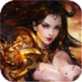 龙城之剑传奇手游官方版 v1.1.0