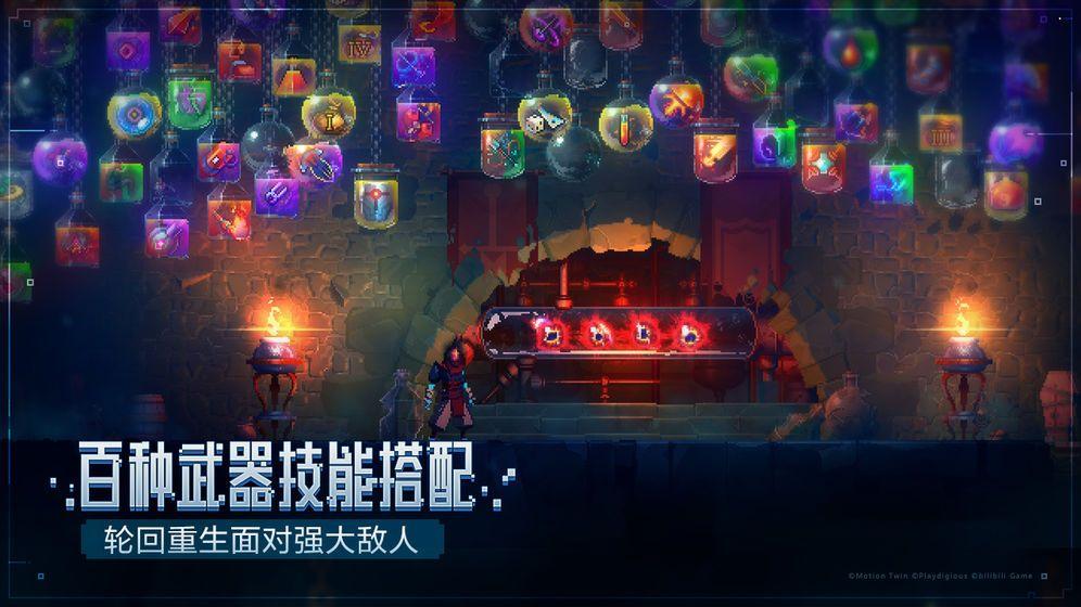 死亡細胞1.1.12手游免費內購中文破解版圖3: