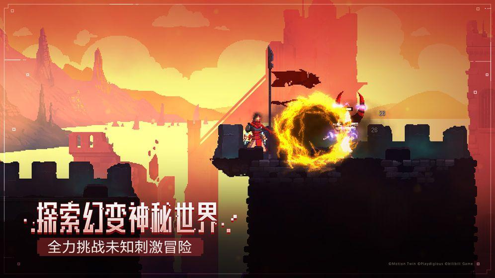 死亡細胞1.1.12手游免費內購中文破解版圖1:
