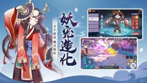 千姬战歌手游官方安卓版图片1