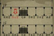 山村老屋2之废弃医院第一章攻略:第一章通关流程一览[多图]