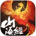 山海经之穷奇之惑手游官方安卓版 v1.0.0