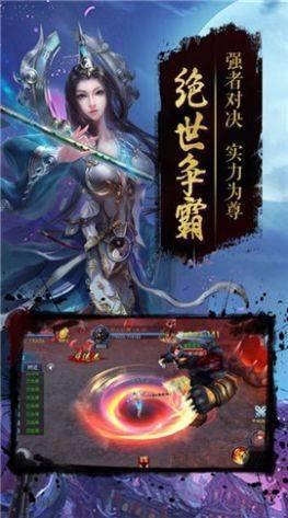 仙道之怒手游官方安卓版图片1