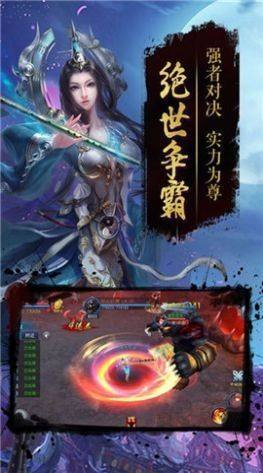 仙道之怒官网版图3