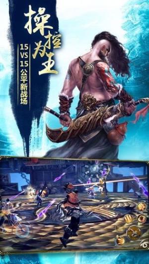 神道起源手游官方正式版图片1