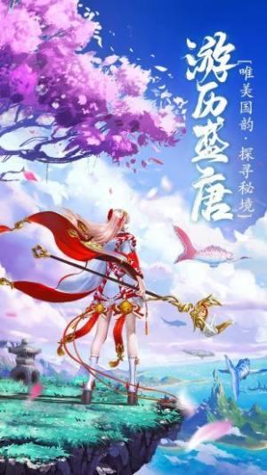 诛仙日常手游官方最新版图片1