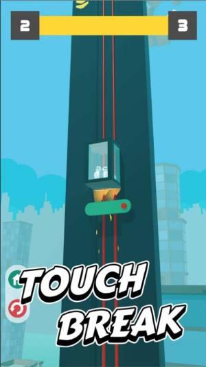 电梯惊魂自由落体游戏图1