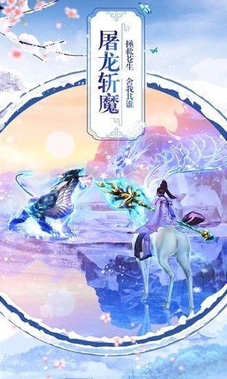 封界情缘手游官方正式版图4: