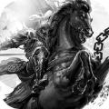 三国霸业群雄征战手游官网安卓版 v1.0