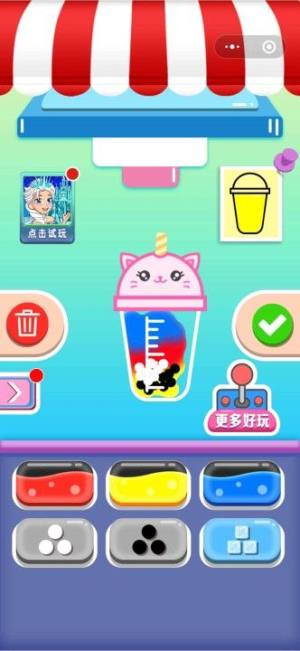 欢乐奶茶店游戏福利红包版图片1