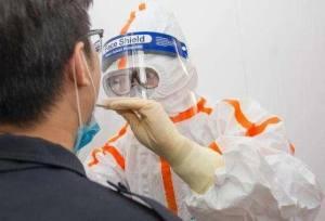 核酸检测预约什么科?北京核酸检测预约挂号操作方法图片1