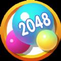 2048球球消消乐游戏无限金币免广告版 v1.0