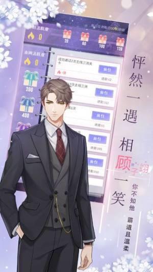 恋天使游戏官方最新版图片1