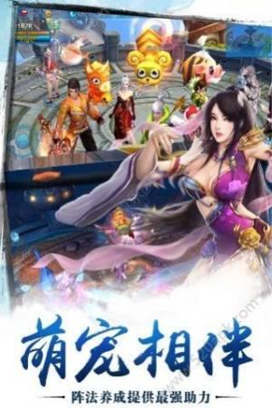 梦幻神武纪官网版图2