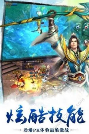 梦幻神武纪官网版图1