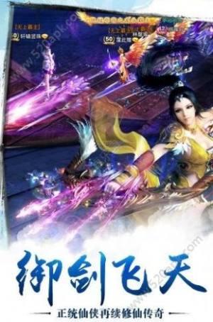 梦幻神武纪官网版图4